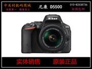 尼康 D5500套机(18-140mm)[新品特促]  尼康 D5500(单机)尼康D5500 18-55。D5500 18-140