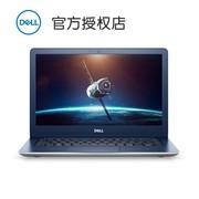 戴尔(DELL)燃5000商务办公本5370(13.3英寸/i5/8GB/256G)