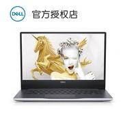 戴尔(DELL)燃7000 II 轻薄本7572(15.6/i5/4GB/128+500)