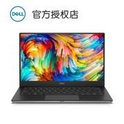 戴尔(DELL)XPS15 微边框轻薄本(15.6英寸/i7/16GB/512G)