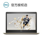 戴尔(DELL)成就5000轻薄本5468(14英寸/i5/4GB/256G )