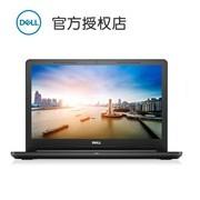 戴尔(DELL)成就3000轻薄本3562(15.6英寸/4GB内存/128G)