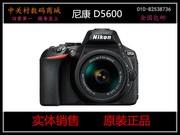 出厂批发价:5588元,联系方式:010-82538736   尼康 D5600套机(18-140mm) 尼康(Nikon)D5600单反相机 18-140mm ED VR套机