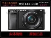 出厂标配价:4800   联系方式:010-82538736   索尼 A6300(单机)索尼 A6300  索尼(SONY) ILCE-6300 A6300微单相机