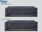 申瓯 SOC5000-30