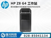 HP Z8 G4(2*Xeon Silver 4110/32GB/256GB+2TB/P2000)