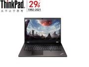 ThinkPad P17(20SNA003CD)