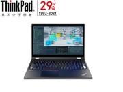 ThinkPad P15(20STA00KCD)
