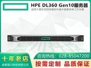 HP ProLiant DL360 Gen10(P01880-AA1)