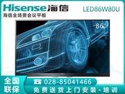 海信 LED86W60U