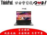 联想ThinkPad P14s(20S40034CD)便携图形工作站(i5-10210 8G 512GB SSD 2G独显 FHD)顺丰包邮同城可送货上门