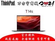 ThinkPad T14s锐龙版(20UH0008CD)