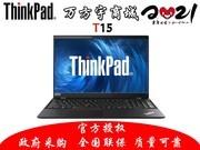 ThinkPad T15(20S6A002CD)