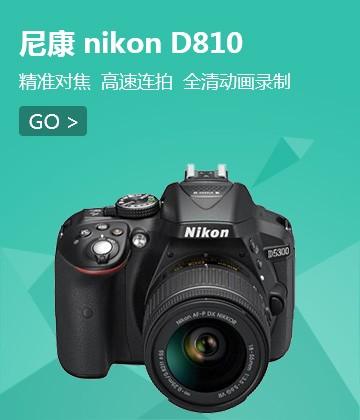 3F_相机摄像机