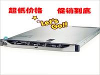 戴尔易安信 PowerEdge R620 机架式服务器(Xeon E5-2603/4GB/300GB)