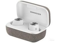 森海塞尔 MOMENTUM TrueWireless2 真无线HiFi运动耳机、高品质声音质量