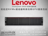 联想服务器代理商ThinkSystem SR650(Xeon 银牌 4108/16GB/300GB/550W)
