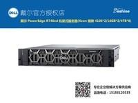 戴尔 PowerEdge R740xd 机架式服务器(Xeon 银牌 4108*2/16GB*2/4TB*6)