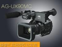 济南特昌松下 AG-UX90MC高清摄录一体机 手持专业高清 松下新款
