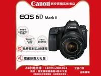 佳能 6D Mark II(单机)现货低价促销8250,电话咨询超低价格,全新行货,免费送货,电话咨询价格更多惊喜优惠及精美大礼包
