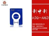 河南总代理:新中新 DKQ-A16D二证阅读器