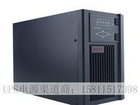 山特 C2K 2KVA/1600W 新款促销 内置松下电池