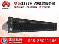 华为 FusionServer 2288H V5(Xeon Silver 4114/16GB/25盘位)