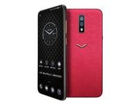 VERTU纬图VISION系列 蜴蜥皮双卡双待 全网通 *商务智能轻奢手机 新品安全通话加密威图手机