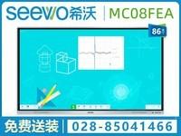 希沃 MC08FEA(i5/4GB)