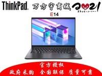 联想ThinkPad E14(20RA002LCD) 十代新品(i7-10510 8G 512G固态 RX640 2G独显 FHD IPS Win10)顺丰包邮同城可送货上门