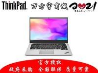 ThinkPad 翼14(20RA001UCD)便携商务本(i7-10510U 8G 512G SSD 2G独显 FHDWIN10)顺丰包邮同城可送货上门