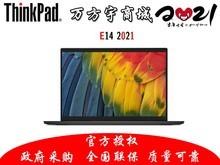 联想ThinkPad E14 2021(i5 1135G7/8GB/512GB/MX450/FHD/WIN10)顺丰包邮同城可送货上门