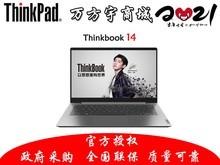ThinkPad ThinkBook 14 2021新品(i5 1135G7/16GB/512GB/MX450)顺丰包邮同城可送货上门
