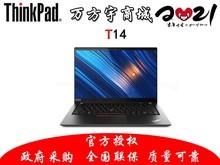 联想ThinkPad T14(20S0A01GCD)(i5-10210 8G 512G 集显 FHD WIN10)顺丰包邮同城可送货上门