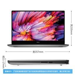 戴尔 XPS 15 微边框 银色触控屏(XPS 15-9550-R1828T)