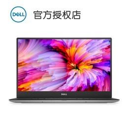 戴尔(DELL)XPS 15 微边框轻薄本(15.6/i5/8GB/32GB+500GB