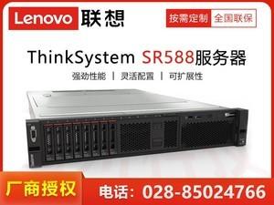 ThinkServer SR588(Xeon Bronze 3204/32GB/1TB)