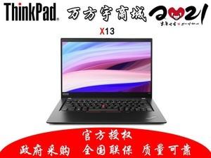ThinkPad X13(20T2A006CD)