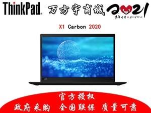 ThinkPad X1 Carbon 2020(20U90036CD)