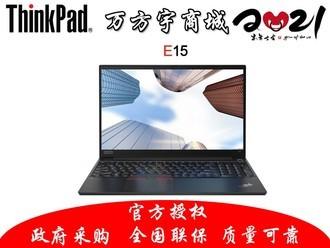 联想ThinkPad E15(i7 10510U/16GB/512GB/RX640)顺丰包邮同城可送货上门