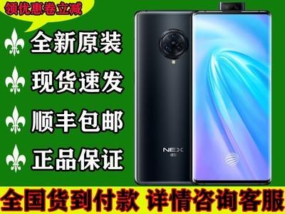 vivo NEX 3(8GB/128GB/全网通)6.89英寸 2256x1080像素 后置:6400万像素主摄+1300万像素超广角/微 前置:1600万像素 八核 8GB