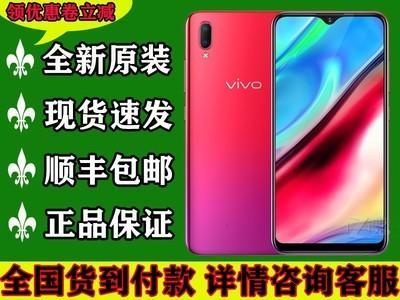 vivo Y93(3GB RAM/全网通)6.2英寸 1520x720像素 后置:1300万像素+200万像素 前置:800万像素 八核 3GB