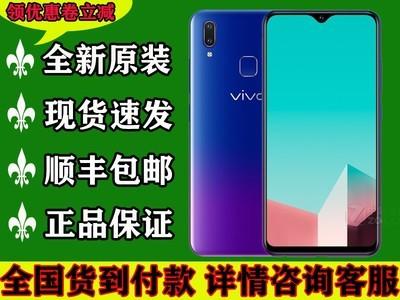 vivo U1(3GB RAM/全网通)6.2英寸 1520x720像素 后置:1300万像素+200万像素 前置:800万像素 八核 3GB