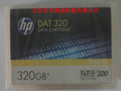 [全新原装]HP DAT 320磁带(Q2032A)  惠普/HP DAT 320数据磁带 320G