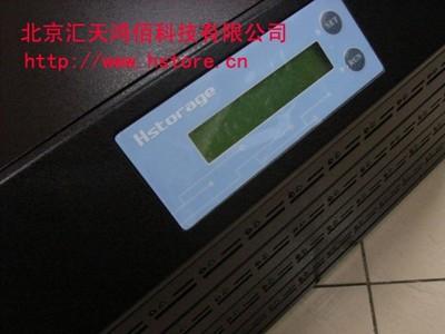 Hstorage SDD-4300