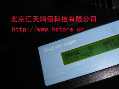 Hstorage SDD-2100