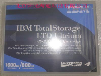 原装正品 IBM LTO4磁带 95P4436  800GB-1600GB  IBM 磁带 数据磁带