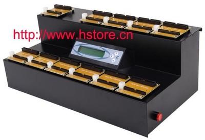 Hstorage MFD-100D