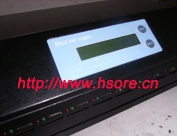 Hstorage SDD-1100