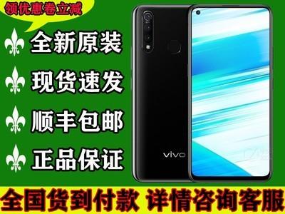 vivo Z5x(6GB/64GB/全网通)6.53英寸 2340x1080像素 后置:1600万像素+800万广角+200万虚化像素 前置:1600万像素 八核 6GB